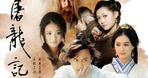 Rensa No Noctis The Heavenly Sword And Dragon Saber 2003 2009