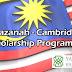 Tawaran Biasiswa Khazanah-Cambridge Scholarship