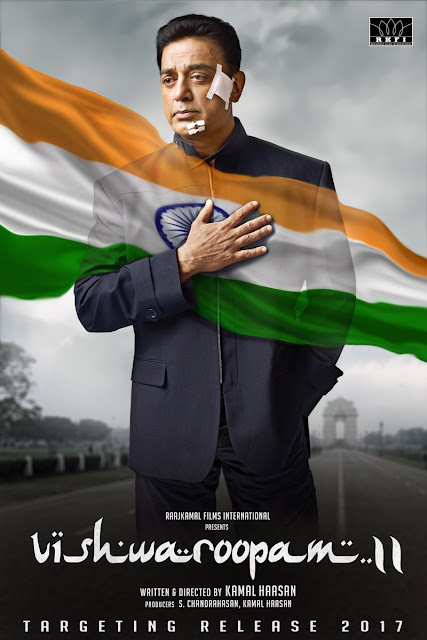 kamal hassan's Vishwaroopam 2 first look English Poster