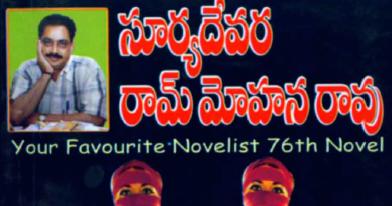 Telugu novels pdf books free download - www tnykgbigexd ga