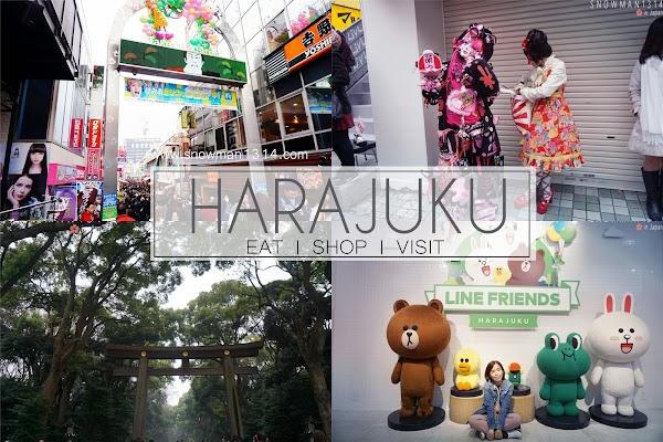 PART I - What to SHOP and Visit at HARAJUKU, Tokyo Japan?
