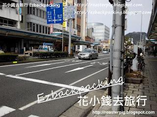 駅前巿場馬路