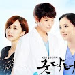 Good Doctor, Synopsis, Preview ~ Surf Korean Drama
