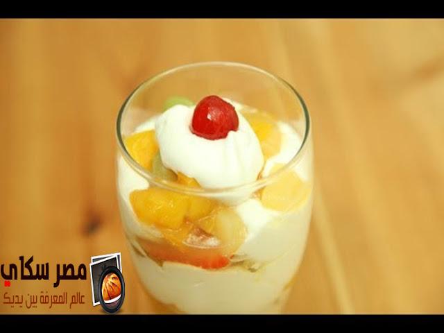 الكريمة بالفاكهة وخطوات التحضير