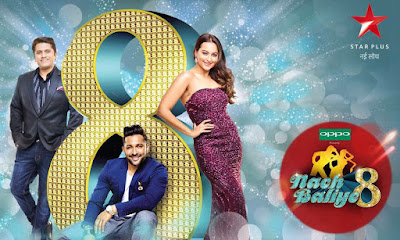 Nach Baliye 2017 Episode 17 HDTV 480p 150mb world4ufree.to tv show Nach Baliye 2017 hindi tv show Nach Baliye 2017 Season 8 colors tv show compressed small size free download or watch online at world4ufree.to