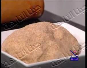 طريقة عمل عيش السن للتخسيس-طريقة عمل خبز البر للتخسيس للتنحيف والرجيم-وصفة خبز البر للتنحيف - عيش السن للدايت-عيش السن للرجيم-عمل خبز البر للتنحيف وإنقاص الوزن-Whole wheat bread recipe -Wheat bread recipe-Diet recipe