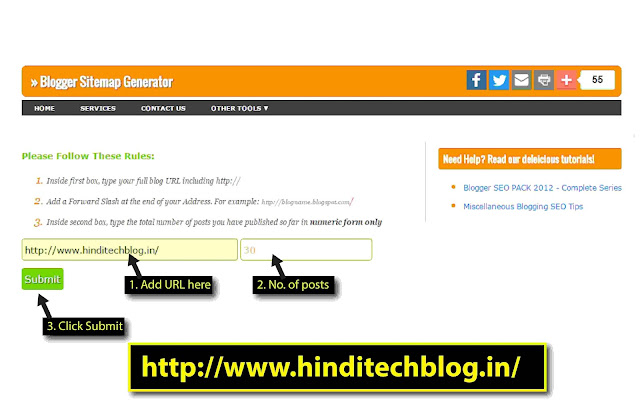 screenshot of mybloggertricks sitemap generator tool