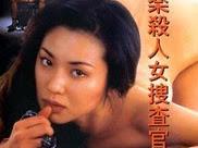 Download Film Lustful Revenge Full Movie