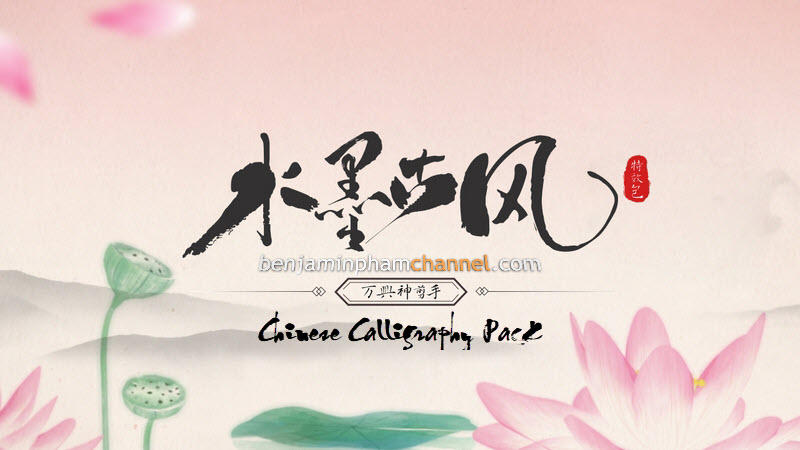 Filmora Chinese Calligraphy Pack