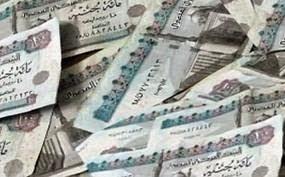 النقود ومصطلحات تجارية - تعليم اللغة الانجليزية للمبتدئين بالعربي