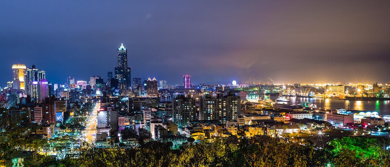 Kaohsiung City | Taiwan | 高雄市