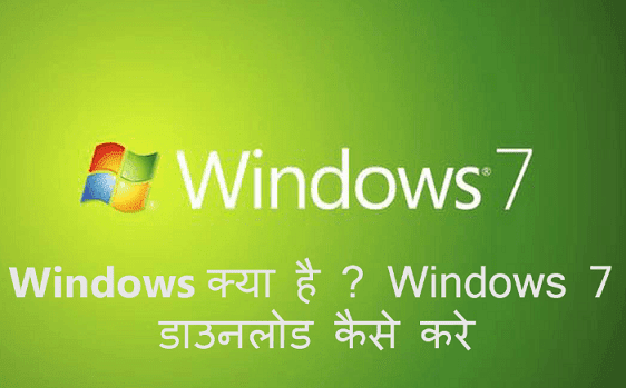 widows-7-tips-hindi-me
