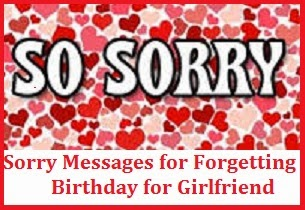Sorry messages not attending phone not attending phone ccuart Choice Image
