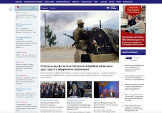 Нагорный Карабах. Новая-старая война.