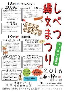 http://pogawa01.blogspot.jp/2016/06/2016.html