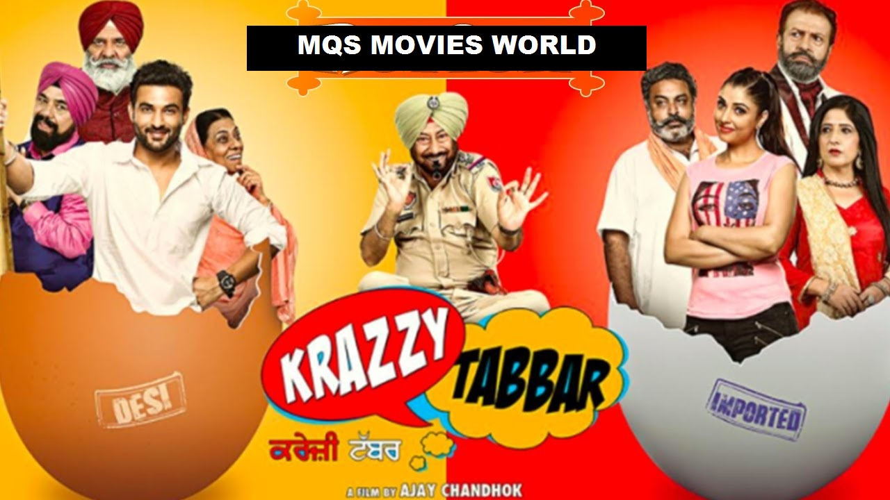 krazzy tabbar (2017) punjabi full movie download free hd-mqs movies