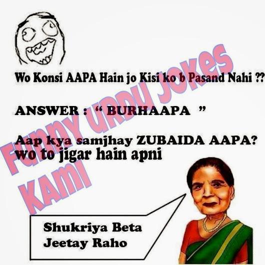 Zubaida Apa Jokes Funnyjokes Pw