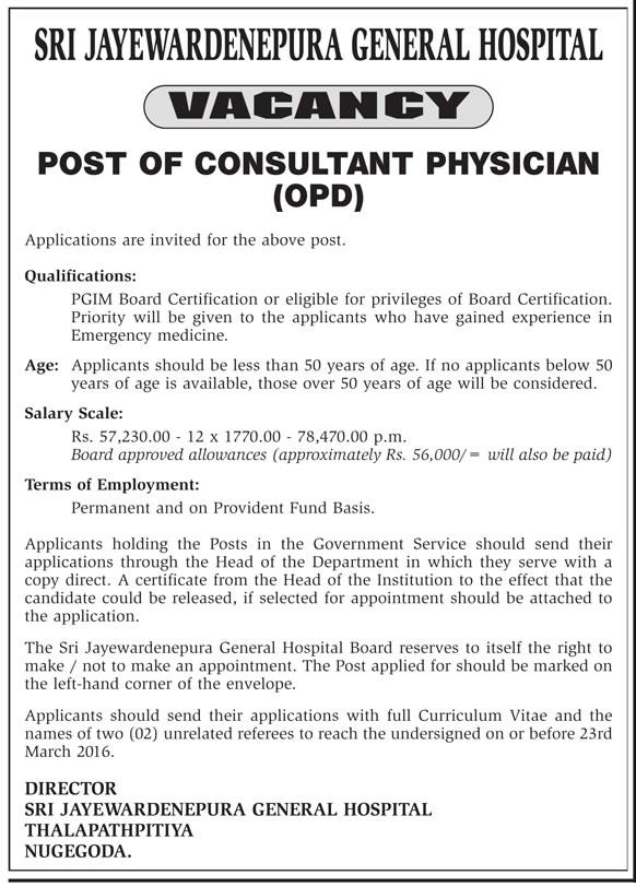 Vacancies - Consultant Physician (OPD) - Sri Jayewardenepura Hospital