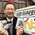 CWNTP 中華職棒大聯盟會長吳志揚宣告「2017中華職棒年度球員卡」16日開賣 美、日、台職棒球星完整收錄