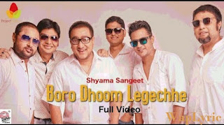 Boro Dhoom Legechhe Lyrics- Waplyric