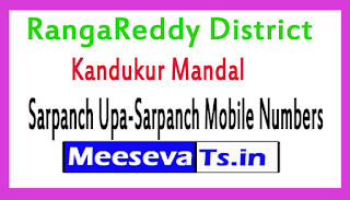 Kandukur Mandal Sarpanch Upa-Sarpanch Mobile Numbers List RangaReddy District in Telangana State