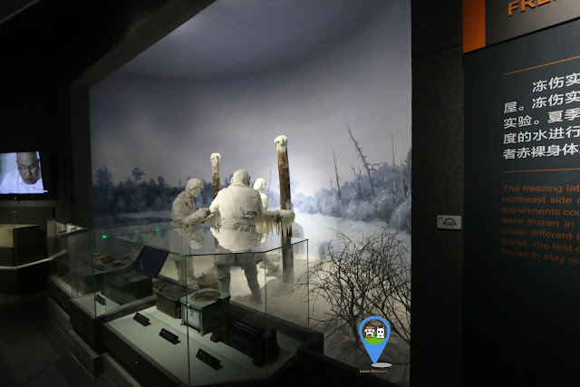 Freezing Experiment was conducted by taking captives outside, dipping various appendages into water, and allowing the limb to freeze at Unit 731 Museum in Harbin, China