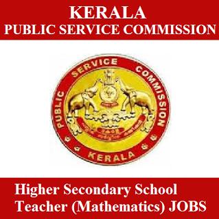 Kerala Public Service Commission, Kerala PSC, PSC, Kerala, Teacher, Graduation, freejobalert, Sarkari Naukri, Latest Jobs, kerala psc logo