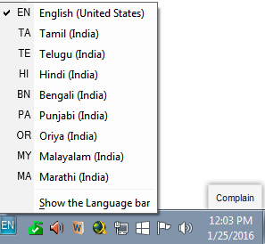 microsoft indic language input tool punjabi