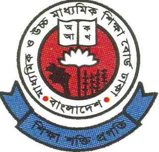 Dhaka Board HSC Result 2017
