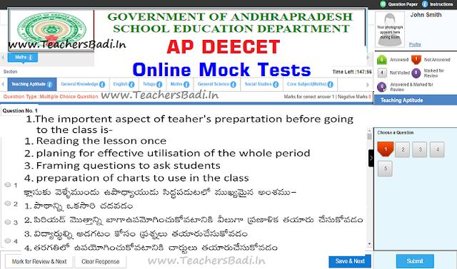 AP DEECET,Online Mock Tests,Computer Based Entrance Test,Instructions