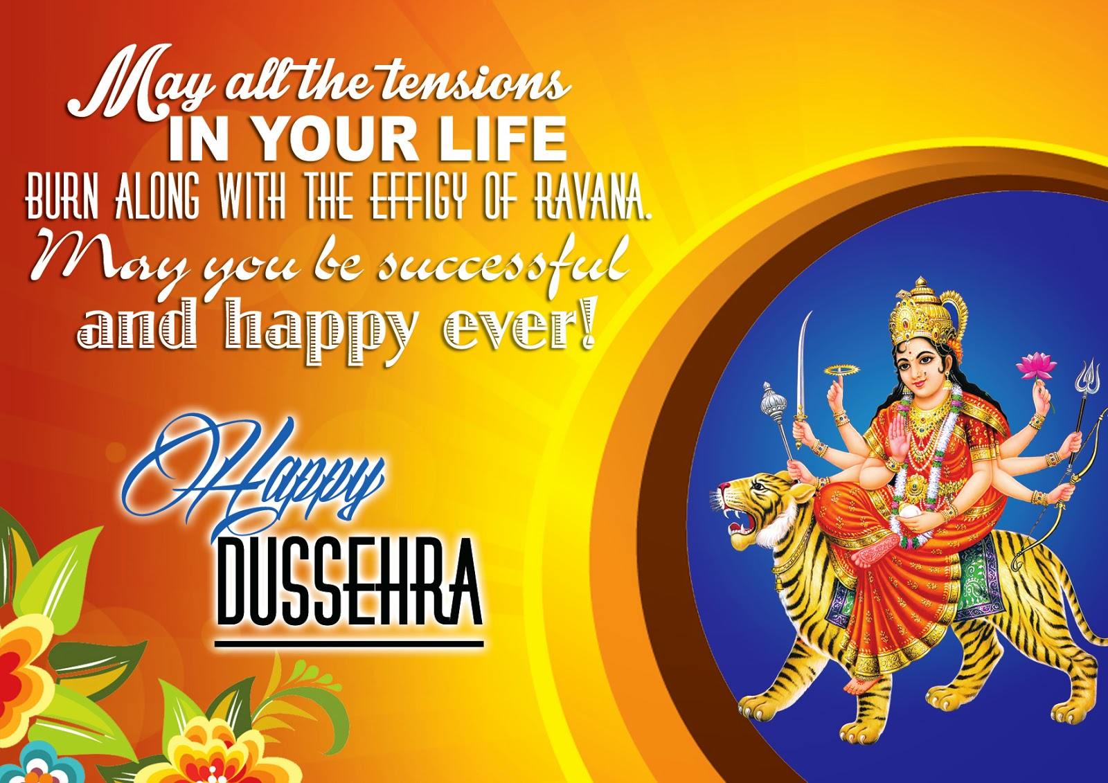 Happy dussehra durga pooja quotes and whishes naveengfx happy dussehra best quotes and greetings wishes wallpapers02 m4hsunfo
