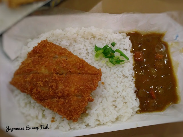 Japanese Curry Fish Mix Bowl