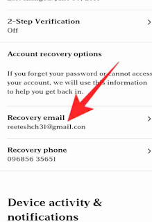 Google account me recovery email set kaise kare 3