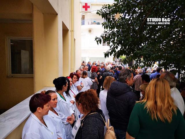 Μεγάλη μαζική κινητοποίηση για την υποβάθμιση του Νοσοκομείου Ναυπλίου (βίντεο)