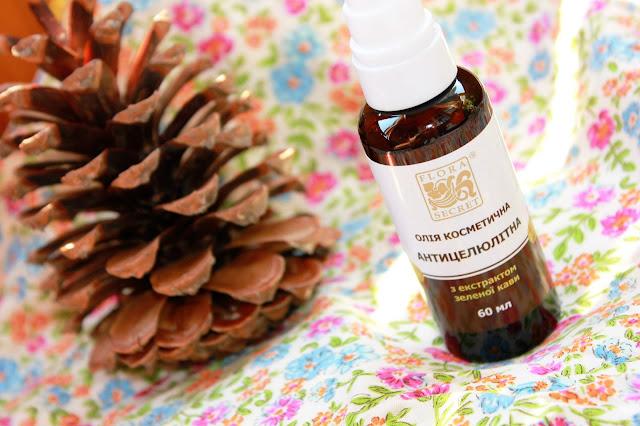 Отзыв: Flora Secret, Антицеллюлитное косметическое масло с экстрактом зеленого кофе.