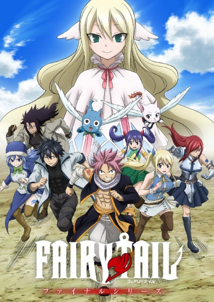 Fairy Tail: Final Series - Fairy Tail SS3 (2018)