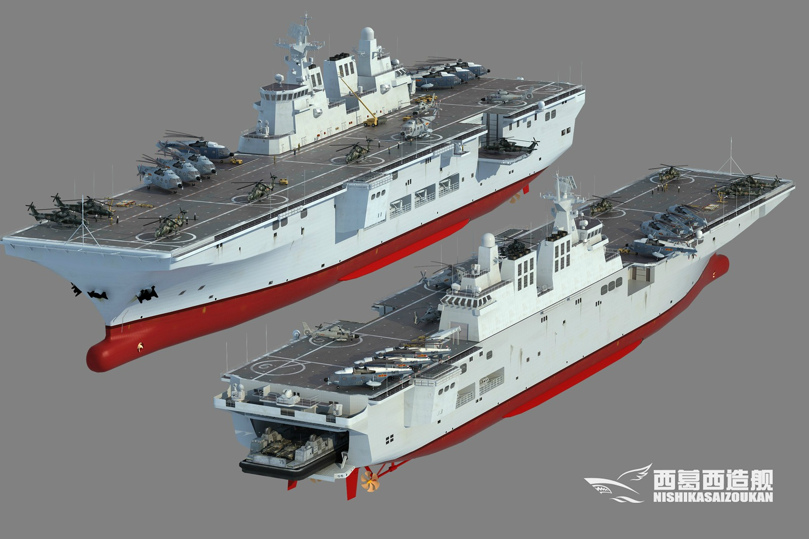 Navy Matters: Chinese Type 075 LHD