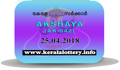KeralaLottery.info, akshaya today result : 25-4-2018 Akshaya lottery ak-342, kerala lottery result 25-04-2018, akshaya lottery results, kerala lottery result today akshaya, akshaya lottery result, kerala lottery result akshaya today, kerala lottery akshaya today result, akshaya kerala lottery result, akshaya lottery ak.342 results 25-4-2018, akshaya lottery ak 342, live akshaya lottery ak-342, akshaya lottery, kerala lottery today result akshaya, akshaya lottery (ak-342) 25/04/2018, today akshaya lottery result, akshaya lottery today result, akshaya lottery results today, today kerala lottery result akshaya, kerala lottery results today akshaya 25 4 18, akshaya lottery today, today lottery result akshaya 25-4-18, akshaya lottery result today 25.4.2018, kerala lottery result live, kerala lottery bumper result, kerala lottery result yesterday, kerala lottery result today, kerala online lottery results, kerala lottery draw, kerala lottery results, kerala state lottery today, kerala lottare, kerala lottery result, lottery today, kerala lottery today draw result, kerala lottery online purchase, kerala lottery, kl result,  yesterday lottery results, lotteries results, keralalotteries, kerala lottery, keralalotteryresult, kerala lottery result, kerala lottery result live, kerala lottery today, kerala lottery result today, kerala lottery results today, today kerala lottery result, kerala lottery ticket pictures, kerala samsthana bhagyakuri