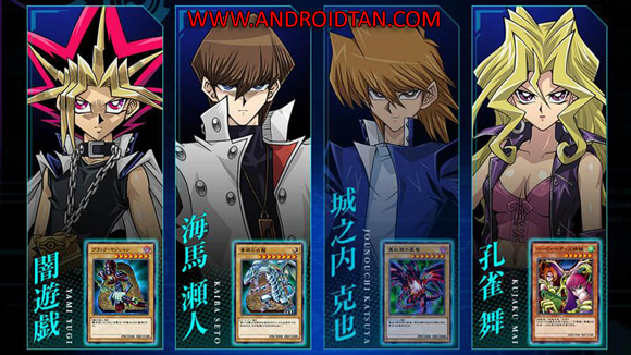 Yu-Gi-Oh Duel Links Download Mod Apk v1.2.0 Android Full Version Terbaru 2017 Free