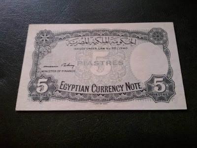 اسعار العملات القديمة المصريه