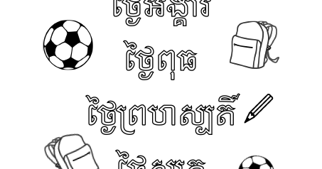 Khmer Printables for Kids: Khmer Days of the Week coloring