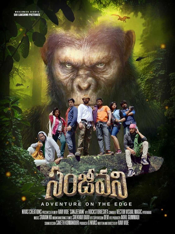 Sanjeevani (2018) Telugu 720p HDRip x264 700MB Download