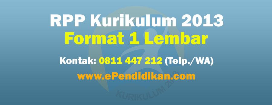RPP Kurikulum 2013 format 1 lembar