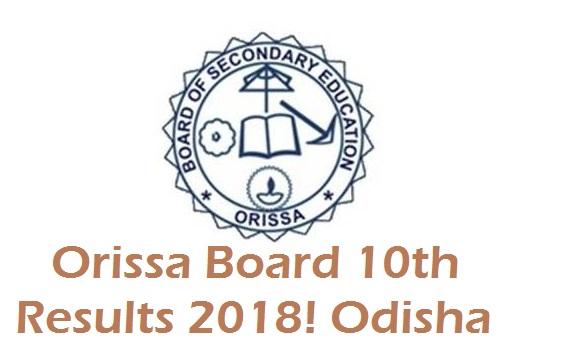 odisha-10th-class-results-2018