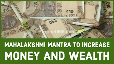 Mahalakshmi Mantra Upay / Totka  to Increase Money and Wealth