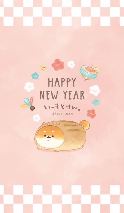 YEASTKEN -Happy New Year !-