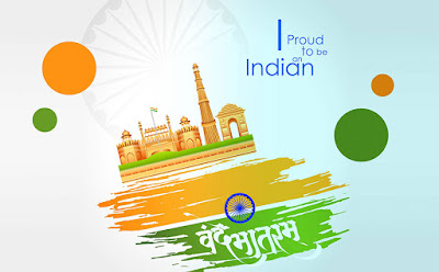 republic day images free