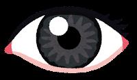 いろいろな色の目のイラスト(黒)