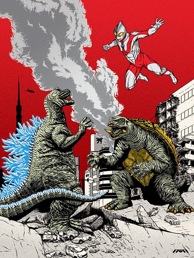 Half-Human Heart aka Eric & Vincent Torres (US) - Godzilla art