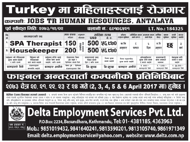 Jobs in Turkey for Nepali, Salary Rs 56,970